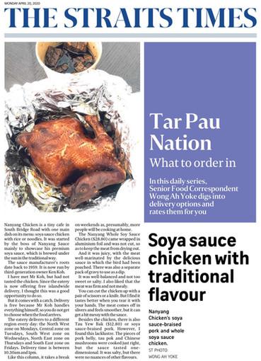 Nanyang Chicken.jpg