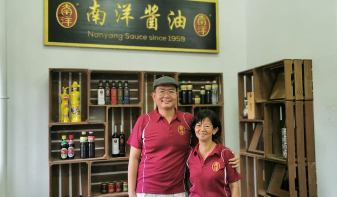 Nanyang Sauce is featured on Capital 958 FM