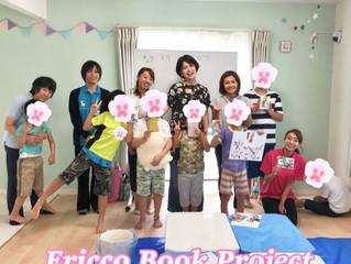 障害のある子どもたち × ERICCO® Magic!!