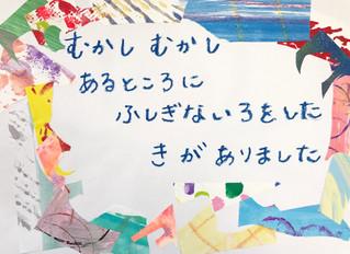 1ページ目10/8 日曜日 ジーザスセンター秋マルシェ