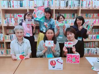 感動のムーブメントを西日本へ!