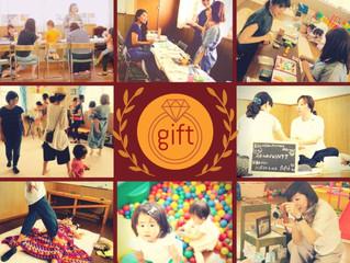 第2回《gift 〜秋色〜》はじまるよ!!