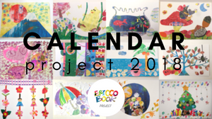 ERICCO CALENDAR PROJECT 2018