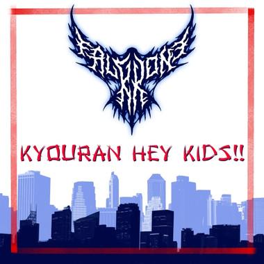 Kyouran Hey Kids!!