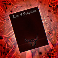 Low of Solipsism