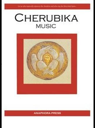 Cherubika - Sheet Music, Spiral Bound