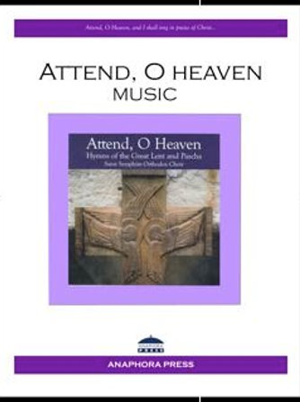 Attend, O Heaven - Sheet Music, Spiral Bound