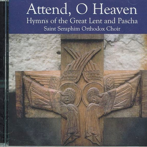 Attend, O Heaven - CD