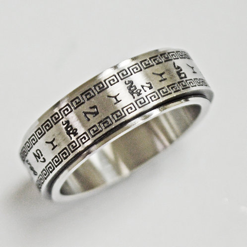Stainless Steel Ring (8mm) 81-1247