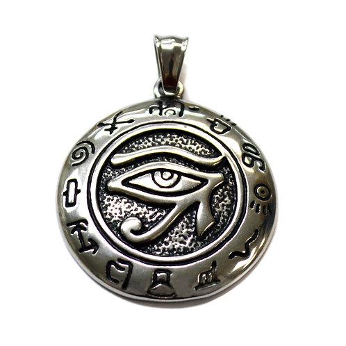 Eye of Horus Pendant 86-1949