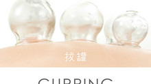 Cupping therapy is a safe and effective treatment for various health conditions