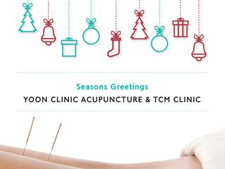 Yoon Clinic : Season's Greetings!