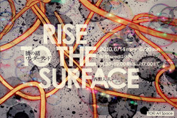 rise to the surface 1