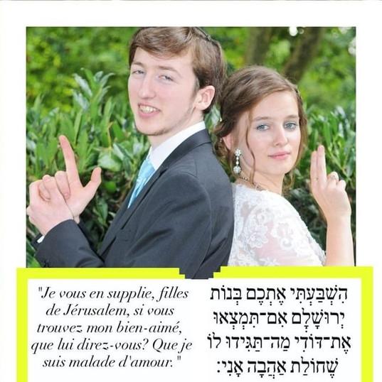 Ackermann Emile Myriam Ayeka Rabbin Femme Torah Mitsvot Messie Machiah Mashiah Rabbine