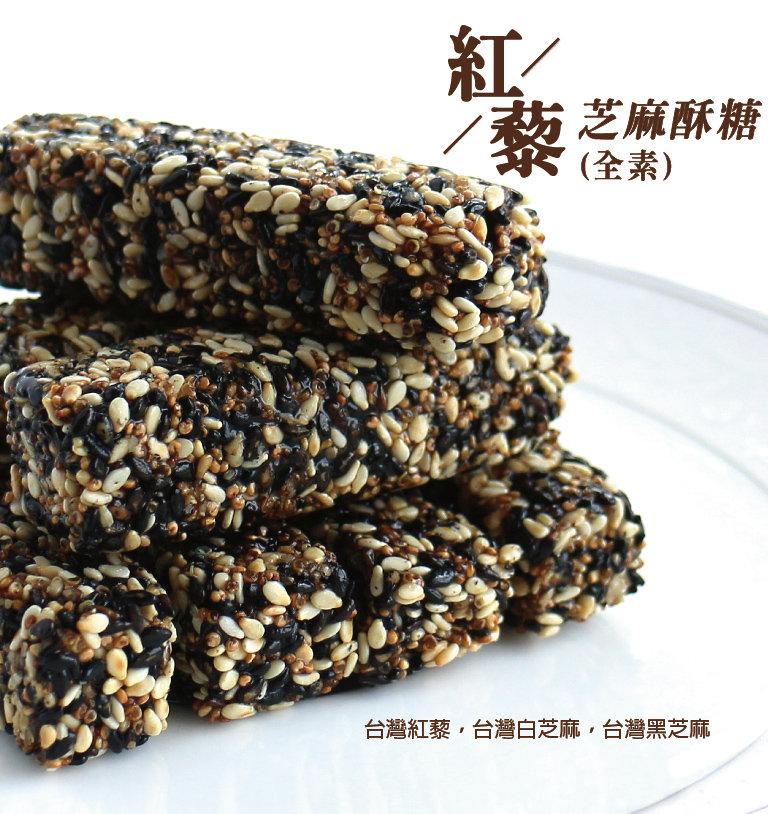 2養生台灣酥糖-頂級禮盒-02.jpg