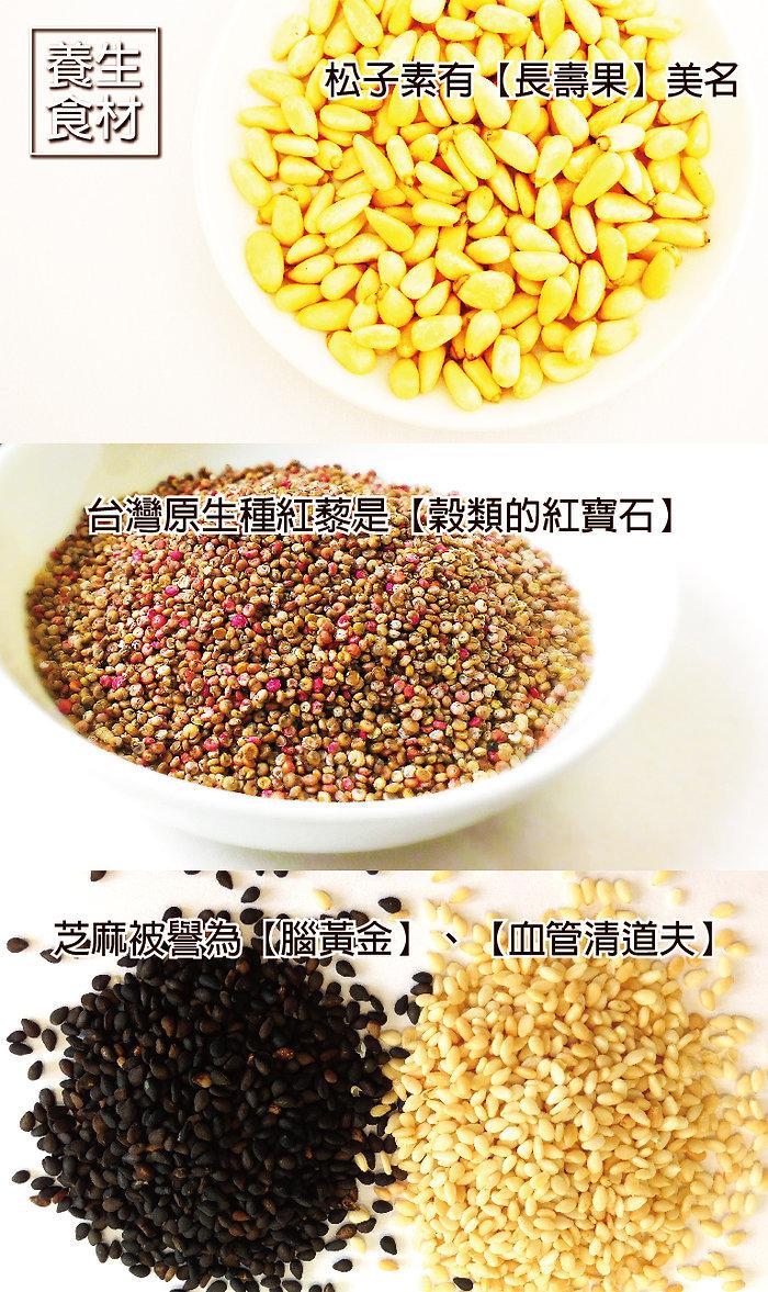 3養生台灣酥糖-頂級禮盒05.jpg
