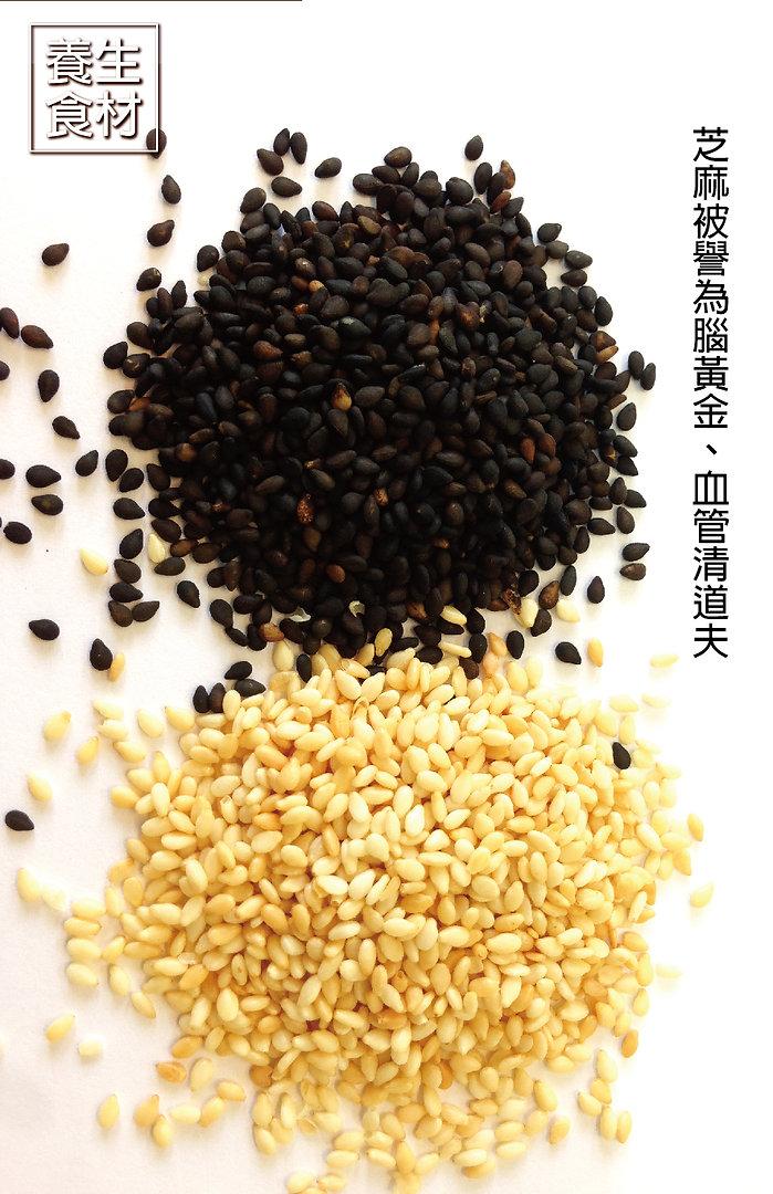 台灣酥糖隨手包-09-1.jpg