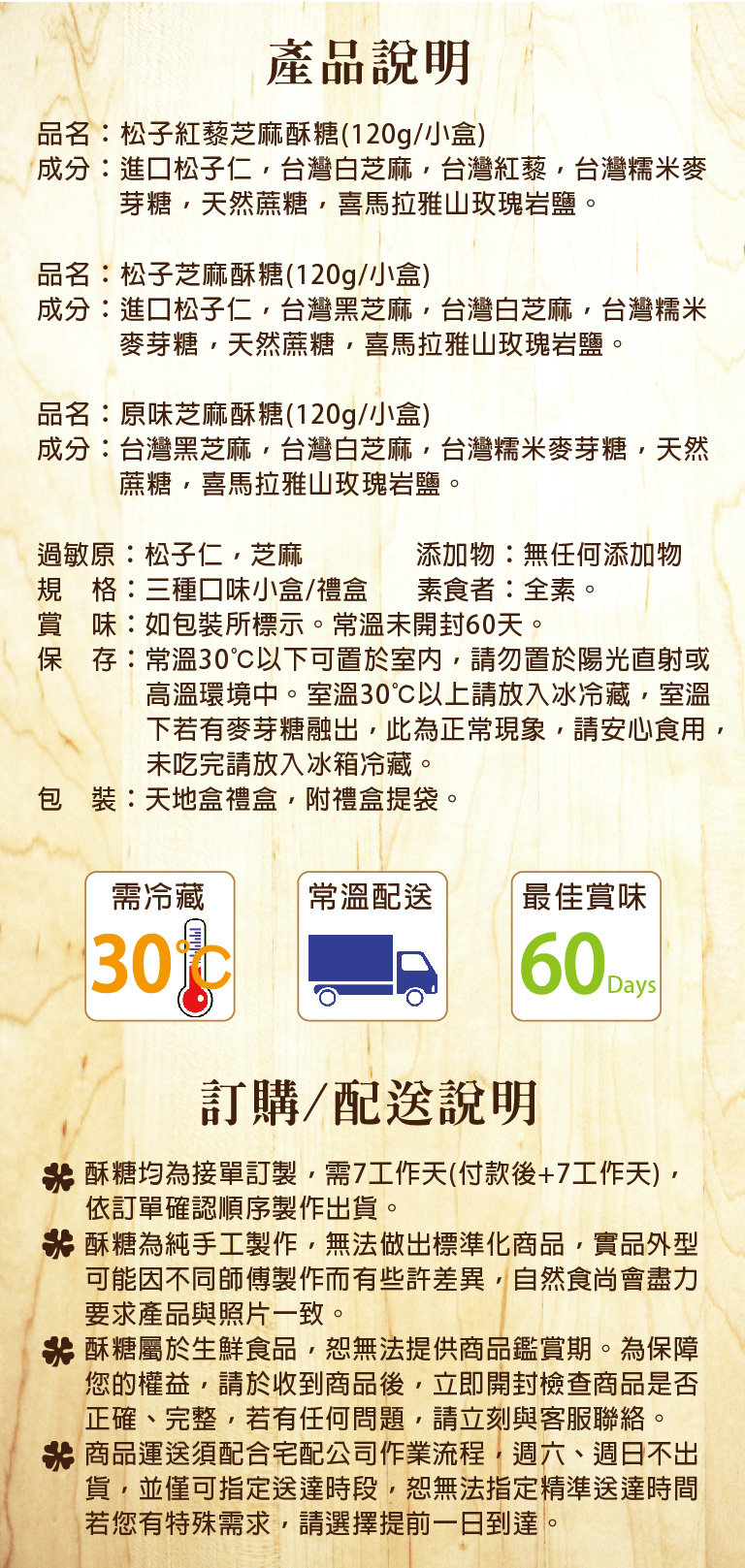 尊榮禮盒9.jpg
