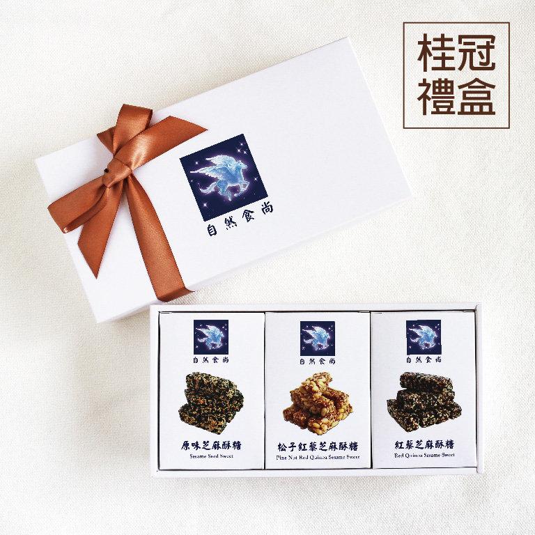 台灣酥糖桂冠禮盒-04.jpg