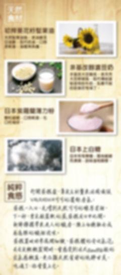 東方舒芙蕾-可可檸檬-04.jpg