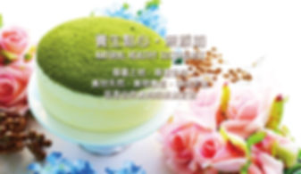 官網cover - 2019-2-02-11.jpg