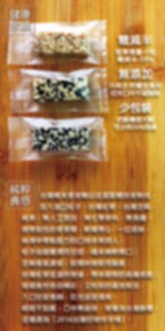 台灣酥糖尊榮禮盒-03.jpg
