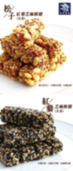 台灣酥糖桂冠禮盒-01.jpg