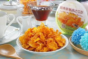 自然食尚Natural Tasty- 經典麥芽糖手工地瓜酥-1200.jpg