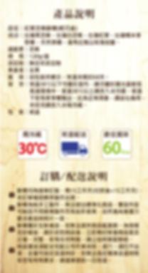 台灣酥糖輕巧盒-產品說明-04.jpg