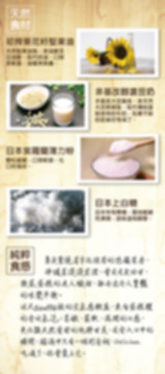 東方舒芙蕾-抹茶檸檬-04.jpg