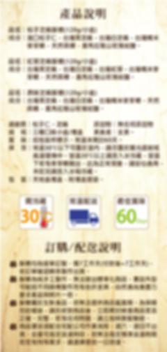 經典禮盒9.jpg
