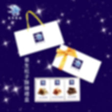 禮盒-01.jpg