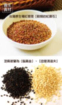 3養生台灣酥糖-頂級禮盒05-04.jpg