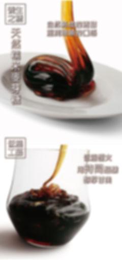 4養生台灣酥糖-03.jpg