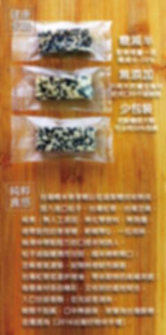 台灣酥糖經典禮盒-03.jpg