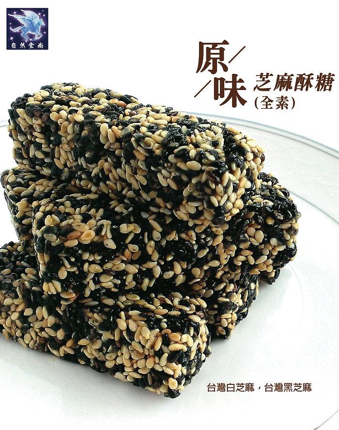 台灣酥糖輕巧盒-06.jpg