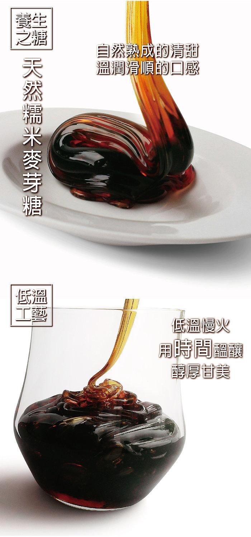 4養生台灣酥糖-頂級禮盒03.jpg