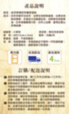 東方舒芙蕾-抹茶檸檬-產品說明-06.jpg