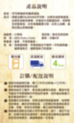 東方舒芙蕾-可可檸檬-產品說明-06.jpg