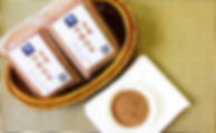 台東日曬紅藜