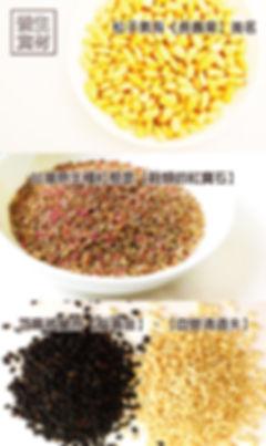 3養生台灣酥糖-05.jpg
