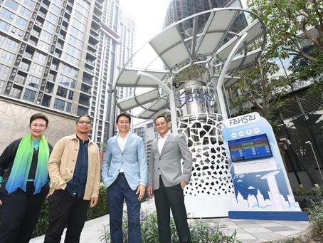 RISC, NESTECH and ERIG launch an urban air purification tower in Bangkok, Thailand.