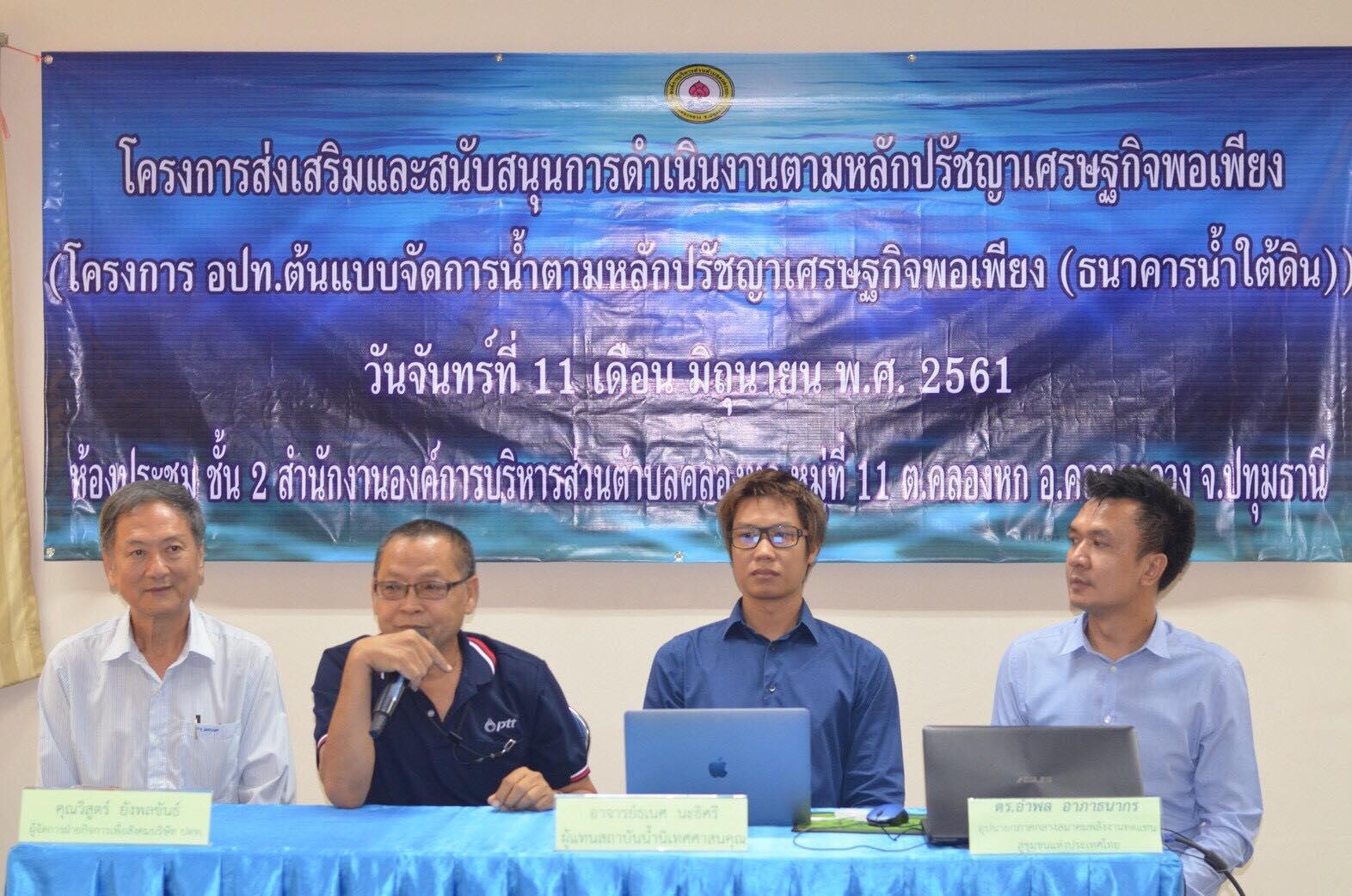 thailad 9.jpg