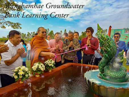 Wanghamhae Groundwater Bank Learning Center, in Northern Thailand