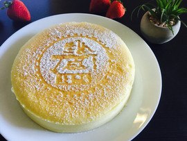 Light Cheese Cake