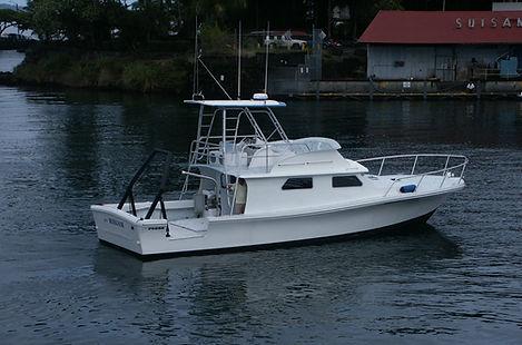 University of Hawaii Force Marine Boat