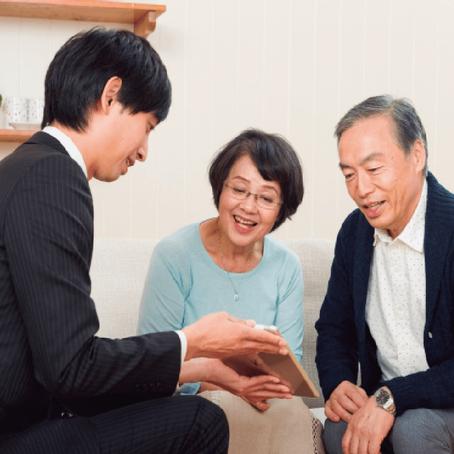11月29(金)30(土)岩津ゼミにて婚活塾開催【岡崎】