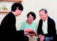 みゆき倶楽部_画像.jpg