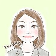 13.田中様.jpg