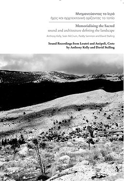 Anthony Kelly & David Stalling — Memorialising the Sacred